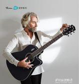 吉他-盧森單板吉他民謠吉他41寸木吉他初學者入門吉它學生用男女樂器 多麗絲旗艦店