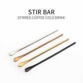 攪拌棒日式304不銹鋼長柄攪拌棒咖啡小勺子創意冰勺雞尾酒調酒棒蜂蜜勺-快速出貨