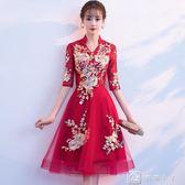結婚新款紅色短款中式復古小禮服中國風回門服 igo 全網最低價