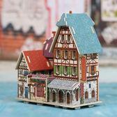 3D拼圖 - 若態科技法國風情木質小屋別墅3D立體拼圖模型DIY兒童手工制作【韓衣舍】
