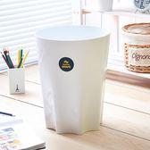 黑五好物節 稻草屋 廚房垃圾桶大號 時尚創意家用客廳收納桶 無蓋塑料垃圾桶 小巨蛋之家