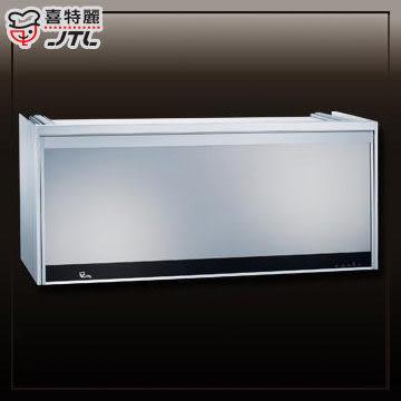 【買BETTER】喜特麗烘碗機 JT-3808Q臭氧殺菌全平面懸掛式烘碗機(80公分)★送6期零利率★