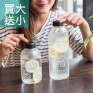 野餐水杯 買大送小 Pongdang 強化玻璃款 玻璃杯 【創意巴巴】1000ml 加厚 玻璃水杯 隨身水杯