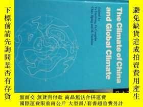 二手書博民逛書店The罕見Climate of china and Global