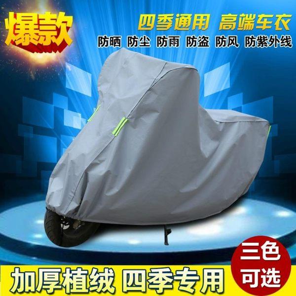 618好康又一發電動車罩踏板摩托車衣防曬遮陽防雨罩電瓶電動自行車套防塵罩加厚