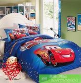 迪士尼 1.5M 雙人床件組 床包組(被套/枕頭套/床包)-閃電麥坤A 汽車總動員