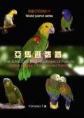 二手書博民逛書店 《亞馬遜鸚鵡》 R2Y ISBN:9868152127│VanessaF.