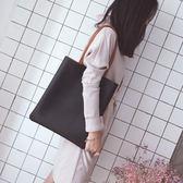 托特包女學生大包包春夏新款韓版撞色單肩包簡約百搭手提包【快速出貨八折優惠】