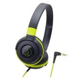 鐵三角ATH-S100黑綠潮流DJ款可摺疊耳罩式      耳機【愛買】