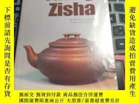 二手書博民逛書店Yixing罕見Zisha Symbols of Jiangsu 宜興紫砂 符號江蘇Y32667 HE Yux