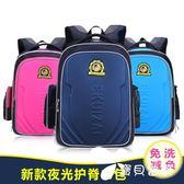 書包小 背包周歲童雙肩反光書包