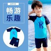 館長推薦☛兒童泳衣男童泳褲套裝可愛男孩分體寶寶嬰兒卡通速干中大童游泳衣