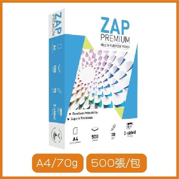 ZAP PREMIUM 多功能影印紙 A4 500張 70磅 影印紙 A4紙 白紙