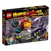 樂高積木 LEGO《 LT80018 》悟空小俠系列 - 悟空小俠飛旋摩托車 / JOYBUS玩具百貨