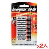 ★2件超值組★勁量 鹼性電池3號 12入/組【愛買】