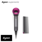 Dyson Supersonic™ 吹風機 桃紅色 附專用順髮梳