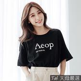 【天母嚴選】Aeop字母圖印寬鬆棉質T恤(共三色)