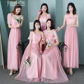 伴娘服長款姐妹團修身顯瘦新娘敬酒服宴會 奈斯女装