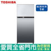 TOSHIBA東芝608L雙門變頻鏡面冰箱GR-AG66T(X)含配送到府+標準安裝【愛買】