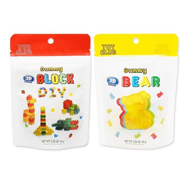 TOY CLUB 3D積木/小熊 造型軟糖(64g) 款式可選【小三美日】進口零食/團購/零嘴