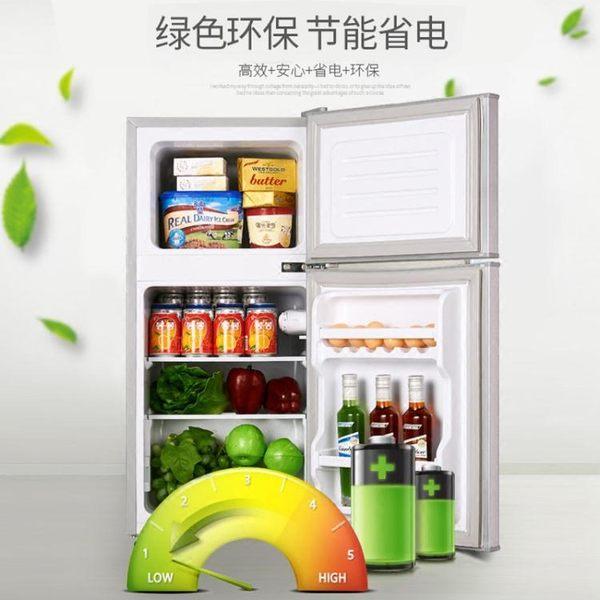 冰箱小型家用雙門式二人世界冷藏冷凍單門電冰箱宿舍迷你igo