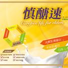 愛寶護-慎唐速2.0全照護營養素900G/罐 [美十樂藥妝保健]