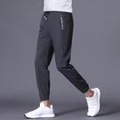 運動長褲男寬鬆休閒健身速干秋季褲子梭織褲直筒束腳薄款冰絲夏季 降價兩天