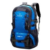 闊動戶外登山包輕便70L大容量男女雙肩旅行背包多功能徒步旅遊包