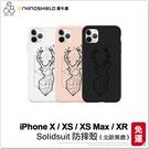 【犀牛盾】iPhone X XS Max XR 防摔殼 北歐黑鹿 防摔背蓋 手機殼 軟殼 保護殼 手機套