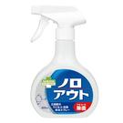 日本 SARAYA 神隊友除菌噴霧 (400ml/瓶)【杏一】