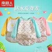 兒童防水反穿衣寶寶吃飯罩衣男童女孩嬰兒圍兜畫畫護衣  奇思妙想屋