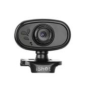【鼎立資訊】iSHOT 遠端視訊網路攝影機
