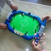 兒童玩具小孩益智力男孩生日禮物