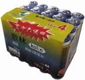 促銷包裝 歌林碳鋅電池3號16+4入