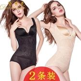 無痕連體塑身內衣服收腹束腰燃脂塑形女正品美體產后瘦身薄款束縛