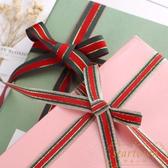 聖誕緞帶蝴蝶結禮品包裝飾綠金邊圣誕蛋糕織帶紅彩帶【繁星小鎮】