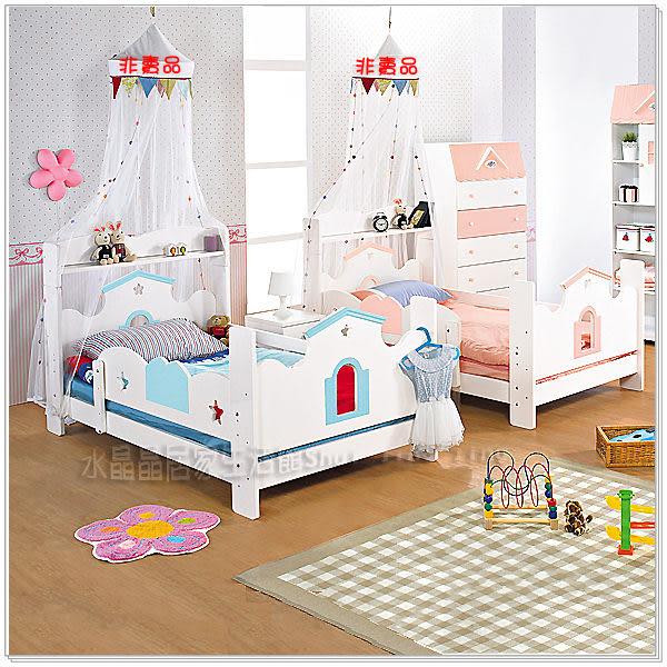 【水晶晶家具/傢俱首選】愛丁堡3.5呎書架型夢幻單人床~~雙色可選 JX8059-2