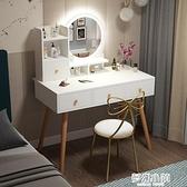 梳妝台臥室現代簡約化妝台收納櫃一體北歐網紅ins風小型化妝桌子 ATF 夢幻小鎮