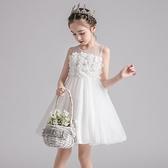女童公主裙兒童洋裝仙女裙婚禮禮服花童網紗韓版無袖春夏季新款 幸福第一站