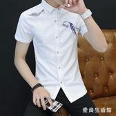 短袖襯衫夏季男裝男休閒青少年韓版修身薄款潮流學生帥氣襯衣 QX2519 『愛尚生活館』