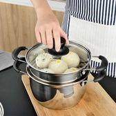 不銹鋼奶鍋寶寶湯鍋加厚小蒸鍋復底不粘牛奶小鍋面條鍋電磁爐鍋具 格蘭小舖