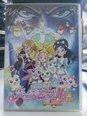 挖寶二手片-B10-024-正版DVD【光之美少女Max Heart電影版】-卡通動畫-國日語發音