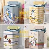 波輪洗衣機套罩簡約卡通上開蓋防塵罩全自動防水防曬蓋布【輕奢時代】
