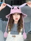 漁夫帽 耳朵會動的帽子學生可愛兔耳朵帽兔子帽氣囊帽網紅同款漁夫帽盆帽 布衣潮人