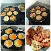 鑄鐵雞蛋模具加深煎蛋鍋家用不粘平底鍋無涂層【奈良優品】