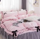 冬季加厚珊瑚絨四件套水晶絨簡約公主風保暖夾棉被套床裙床上用品 igo夢藝家