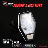 自行車後燈 自行車尾燈山地公路單車LED警示燈夜間爆閃高亮裝飾後燈騎行配件 2色