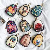 女式鑰匙包可愛拉錬小零錢包迷你卡通小錢包女硬幣包汽車鎖匙扣包  薔薇時尚