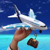 正品聲光兒童玩具4567歲電動遙控飛機可充電A380客機航空模型耐撞wy