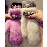 韓國東大門時尚兔毛加厚手套鑲鑽冬天學生可愛手套冬季手套女 俏女孩